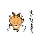 鹿ジロー(個別スタンプ:27)