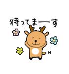 鹿ジロー(個別スタンプ:28)