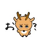鹿ジロー(個別スタンプ:29)