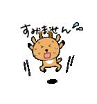 鹿ジロー(個別スタンプ:32)