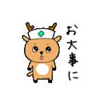 鹿ジロー(個別スタンプ:33)