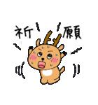 鹿ジロー(個別スタンプ:35)
