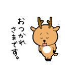 鹿ジロー(個別スタンプ:38)