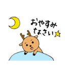 鹿ジロー(個別スタンプ:40)