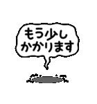 動く♪バケツぱんだとしろくまの日常会話編(個別スタンプ:06)