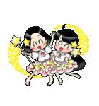 (星)きらきらガール(個別スタンプ:01)