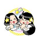 (星)きらきらガール(個別スタンプ:03)
