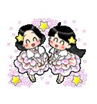 (星)きらきらガール(個別スタンプ:05)