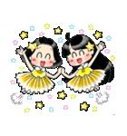 (星)きらきらガール(個別スタンプ:07)