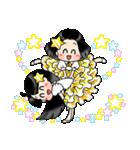 (星)きらきらガール(個別スタンプ:08)