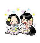 (星)きらきらガール(個別スタンプ:10)