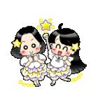 (星)きらきらガール(個別スタンプ:11)