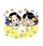 (星)きらきらガール(個別スタンプ:13)