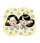 (星)きらきらガール(個別スタンプ:14)