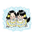 (星)きらきらガール(個別スタンプ:26)