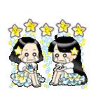 (星)きらきらガール(個別スタンプ:29)