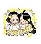 (星)きらきらガール(個別スタンプ:36)