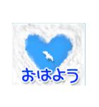 動く!ホワイトブルーコレクション(個別スタンプ:01)