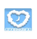 動く!ホワイトブルーコレクション(個別スタンプ:02)