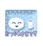 動く!ホワイトブルーコレクション(個別スタンプ:07)