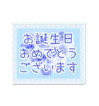 動く!ホワイトブルーコレクション(個別スタンプ:08)