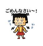ちびしかくちゃん(さくらももこ)(個別スタンプ:01)