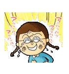 ちびしかくちゃん(さくらももこ)(個別スタンプ:03)