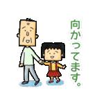 ちびしかくちゃん(さくらももこ)(個別スタンプ:04)