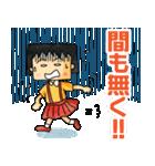 ちびしかくちゃん(さくらももこ)(個別スタンプ:08)