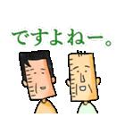 ちびしかくちゃん(さくらももこ)(個別スタンプ:09)