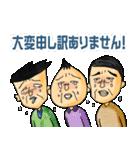 ちびしかくちゃん(さくらももこ)(個別スタンプ:13)