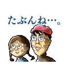 ちびしかくちゃん(さくらももこ)(個別スタンプ:15)