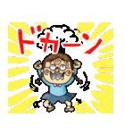 ちびしかくちゃん(さくらももこ)(個別スタンプ:16)