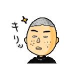 ちびしかくちゃん(さくらももこ)(個別スタンプ:23)