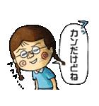 ちびしかくちゃん(さくらももこ)(個別スタンプ:31)