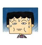 ちびしかくちゃん(さくらももこ)(個別スタンプ:33)