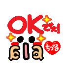 OK(個別スタンプ:03)