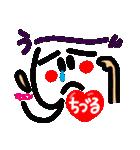 しょぼーん(個別スタンプ:15)