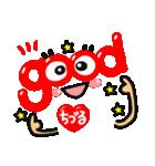 GOOD(個別スタンプ:23)