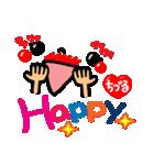 Happy(個別スタンプ:34)