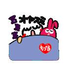 おやすみ(個別スタンプ:35)