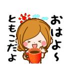 ♦ともこ専用スタンプ♦(個別スタンプ:01)