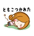 ♦ともこ専用スタンプ♦(個別スタンプ:08)
