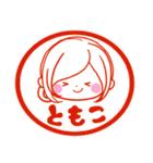 ♦ともこ専用スタンプ♦(個別スタンプ:33)
