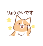いたわりコーギー5【やさしい敬語】(個別スタンプ:03)