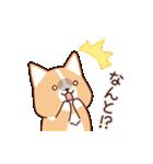いたわりコーギー5【やさしい敬語】(個別スタンプ:10)