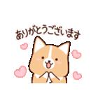 いたわりコーギー5【やさしい敬語】(個別スタンプ:12)