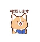 いたわりコーギー5【やさしい敬語】(個別スタンプ:21)