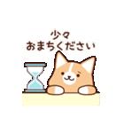 いたわりコーギー5【やさしい敬語】(個別スタンプ:22)