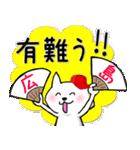 広島の野球を熱烈応援(個別スタンプ:06)